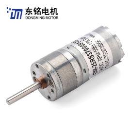 直流减速电机 减速马达6V-24V微型直流电机