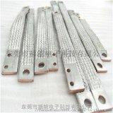 提供紫铜编织线 铜包铝接地线 不锈钢接地线高品质