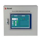 配电室环境监测系统