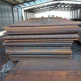 杭州Q460NH合金钢板