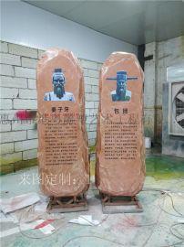 定制古代历史人物事件雕塑石头公园广场摆件