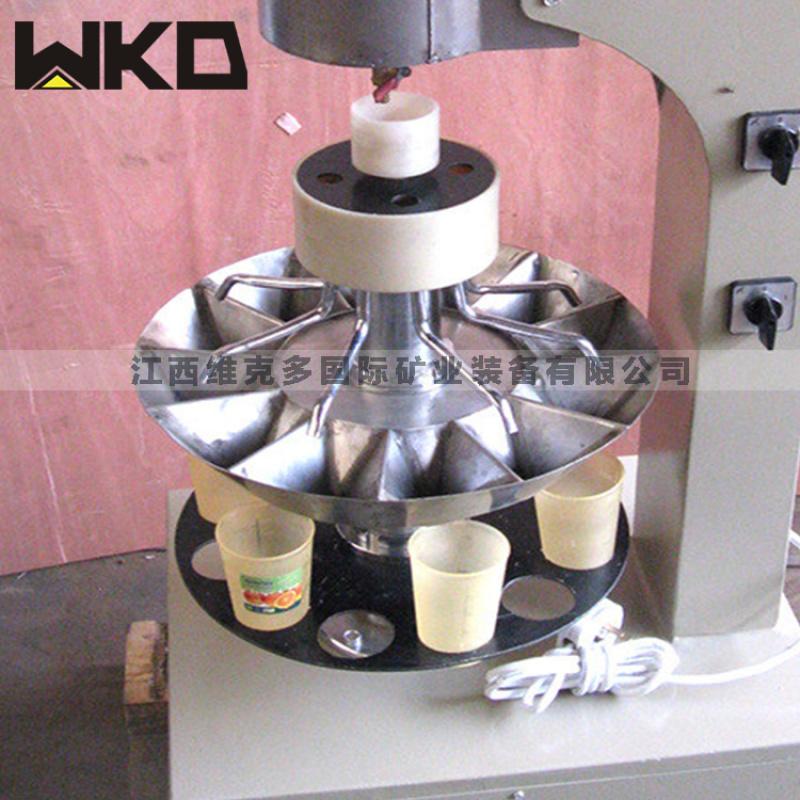 XSHF2-3溼式分樣機 溼式分樣機 礦用分樣機