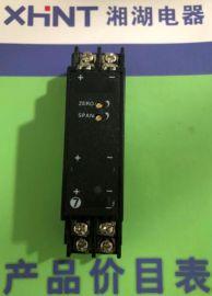 湘湖牌PRO-DI31D122D直流电流变送器样本