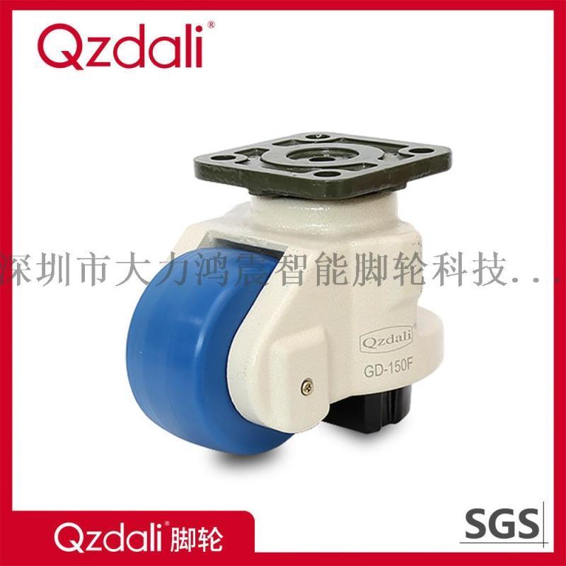 平板式精密腳輪器械腳輪
