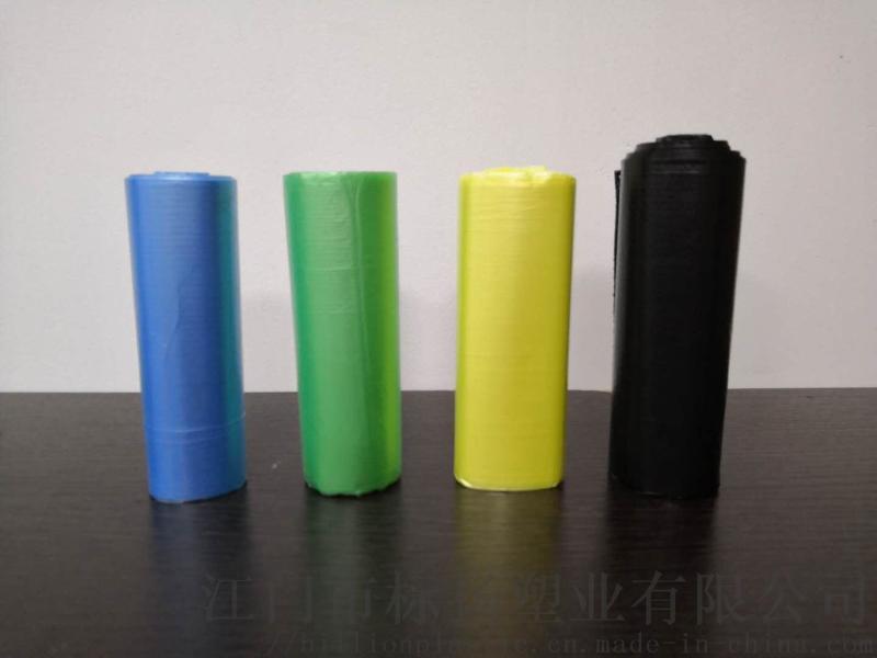 彩色卷装 塑料垃圾袋