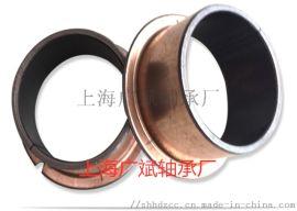 上海生产SF-1F无油轴承汽车铰链衬套自润复合轴承