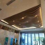 透光型背景牆格柵鋁方管 重疊式造型鋁格柵型材