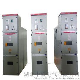 襄阳专业10KV高压柜  定制各种高压开关柜