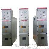 襄陽專業10KV高壓櫃  定製各種高壓開關櫃