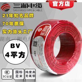 湘泰国标单股铜芯电缆 bv4平方工程铜电线电缆