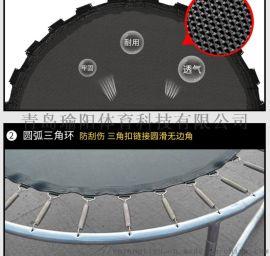 瑜陽TD800.10