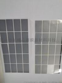 灰色EPTFE防水透气膜