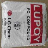 黑色PC 广州LG GN-2101FC BK