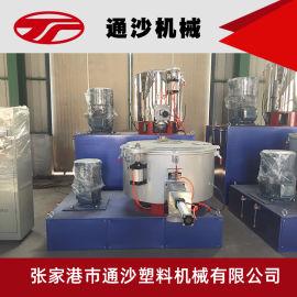 pvc塑料高速混合机 通沙机械