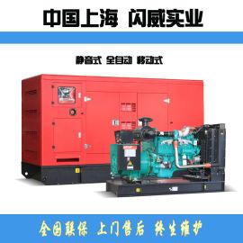 80kw柴油发电机潍柴品牌 详细技术参数报价