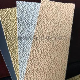 圆织机用糙面橡胶皮 包辊带 防滑带