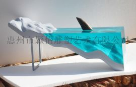 玻璃钢雕塑-样板房摆件