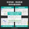 江苏林洋DSZY71-G三相三线智能4G电表 免费送抄表系统