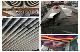 订做铝方通型材木纹铝方通