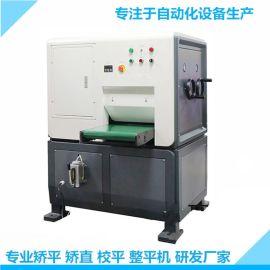 高精密钢板整平机 全自动数控厚板矫平机(辊径60)