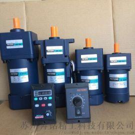 微型马达减速电机CPG卧式附三相