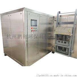 15吨餐厨垃圾处理设备 大型餐厨垃圾处理设备