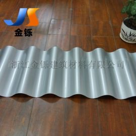横装铝镁锰瓦楞板  浙江厂家供应 0.8mm780型  铝合金金属屋面板