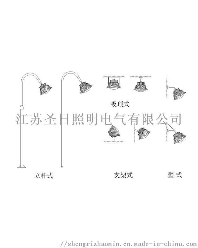 仓库一体化支架三防灯-80W