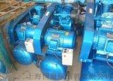 浙江300公斤空氣壓縮機