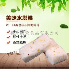 桂花水塔糕速冻品牌零售