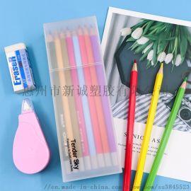 新诚文具盒透明磨砂塑料文具盒简约PP笔盒铅笔盒