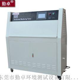 紫外线加速老化光照试验机UV老化箱