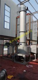 四氧化三锰专用旋转闪蒸干燥机