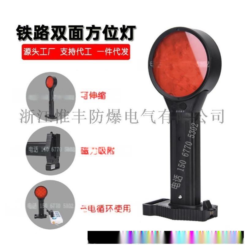 Led 红光闪烁 方位灯 FL4830