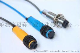 PR18-TM10DNO光电开关;对射式光电传感器
