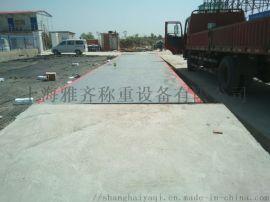 扬州100吨高精度数字地磅怎么选择