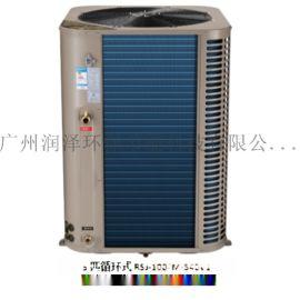 商用空气能热泵5匹主机,酒店,公寓中央热水