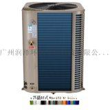 商用空氣能熱泵5匹主機,酒店,公寓中央熱水