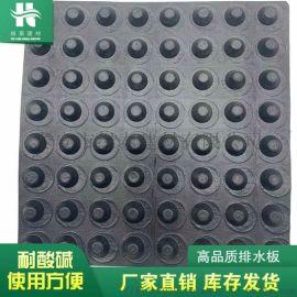 3公分蓄排水板铺设注意事项 绿化用排水板