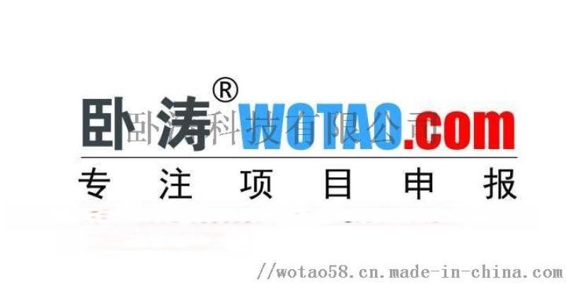 2020年滁州市高新技术企业申报时间与申报条件内容须知