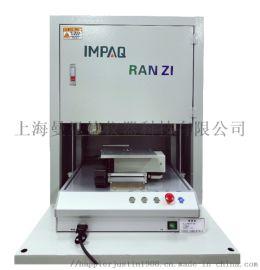全自动纺织品甲醛PH测试自动制样机