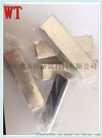 高纯稀有金属99.995%铟锭