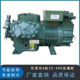 冷冻库制冷设备厂家6缸25-40P比泽尔制冷压缩机