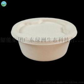 竹浆竹纤维餐盒纸餐具纸质餐具纸碗带盖可降解