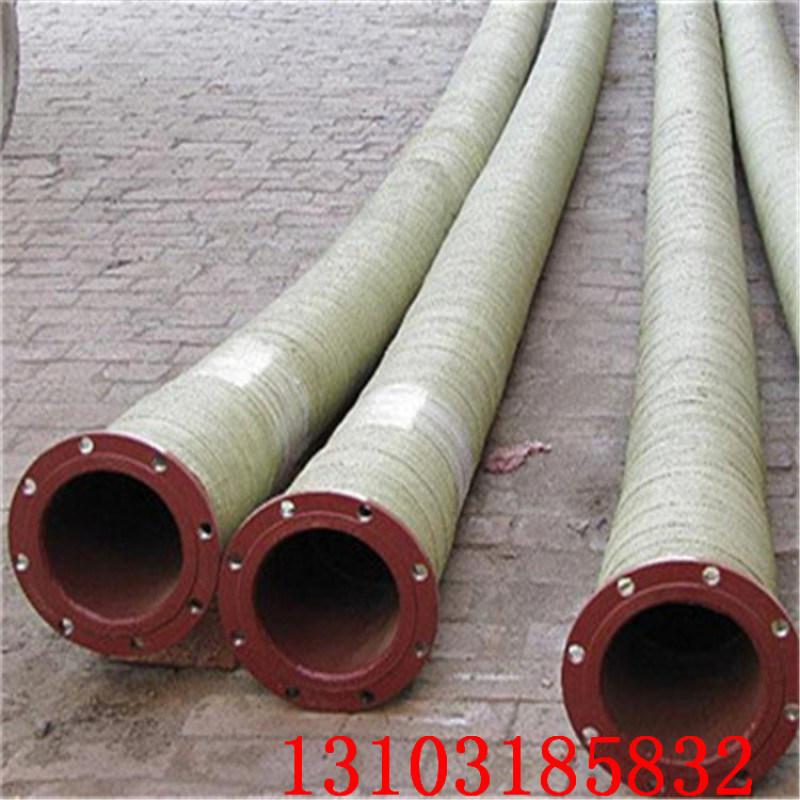 输水胶管A柔性输水胶管用途A大口径输水胶管现货