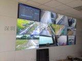 工業級49寸液晶拼接屏 監控指揮中心幕牆