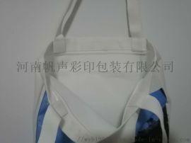 河南帆布包厂家订做 郑州帆布包订做厂家