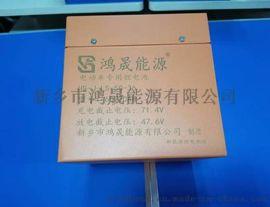 鸿晟能源60V20AH电动车锂电池组