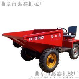 小型装载车型号运输翻斗车型号前卸液压翻斗车厂家