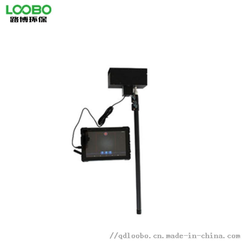 LB-LGM01林格曼烟尘黑度计